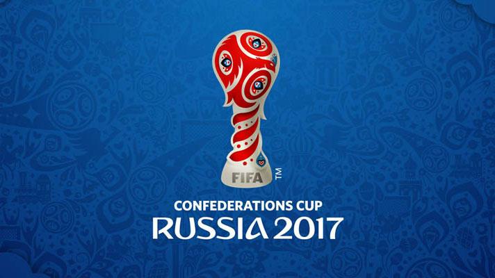 2017-Confed-Cup-Logo_1040x585
