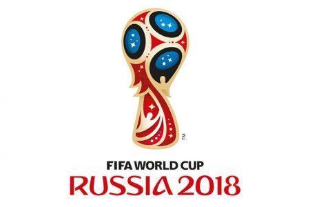 2018-FIFA-World-Cup-Logo_1040x585